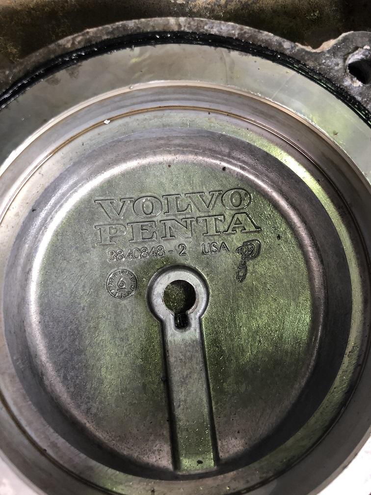 volvo penta engine cover